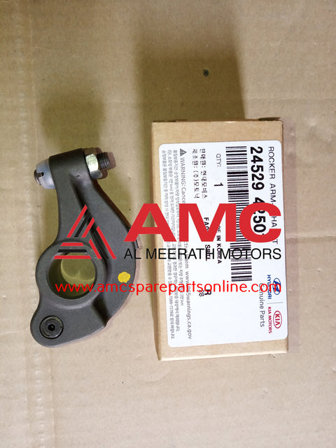 ROCKER ARM EXHAUST 2452942501