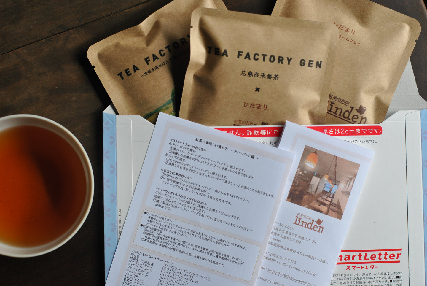 紅茶専門店linden×TEA FACTORY GENの期間限定商品  - TEA FACTORY GEN