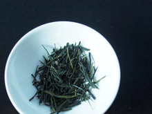 Load image into Gallery viewer, 広島在来 手摘み一番煎茶 - TEA FACTORY GEN