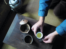 Load image into Gallery viewer, 広島在来 尾道浜茶 - TEA FACTORY GEN
