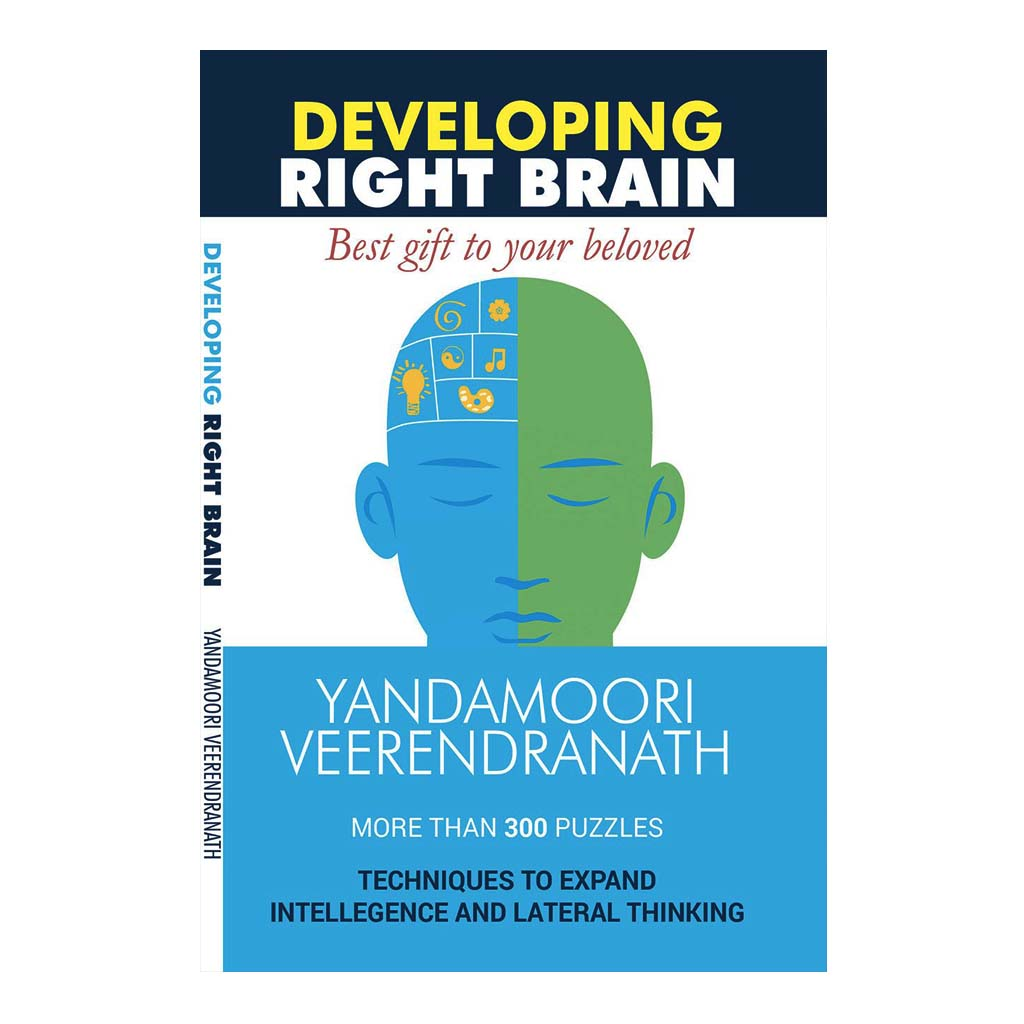 Developing Right Brain (English) - 2017 - Chirukaanuka