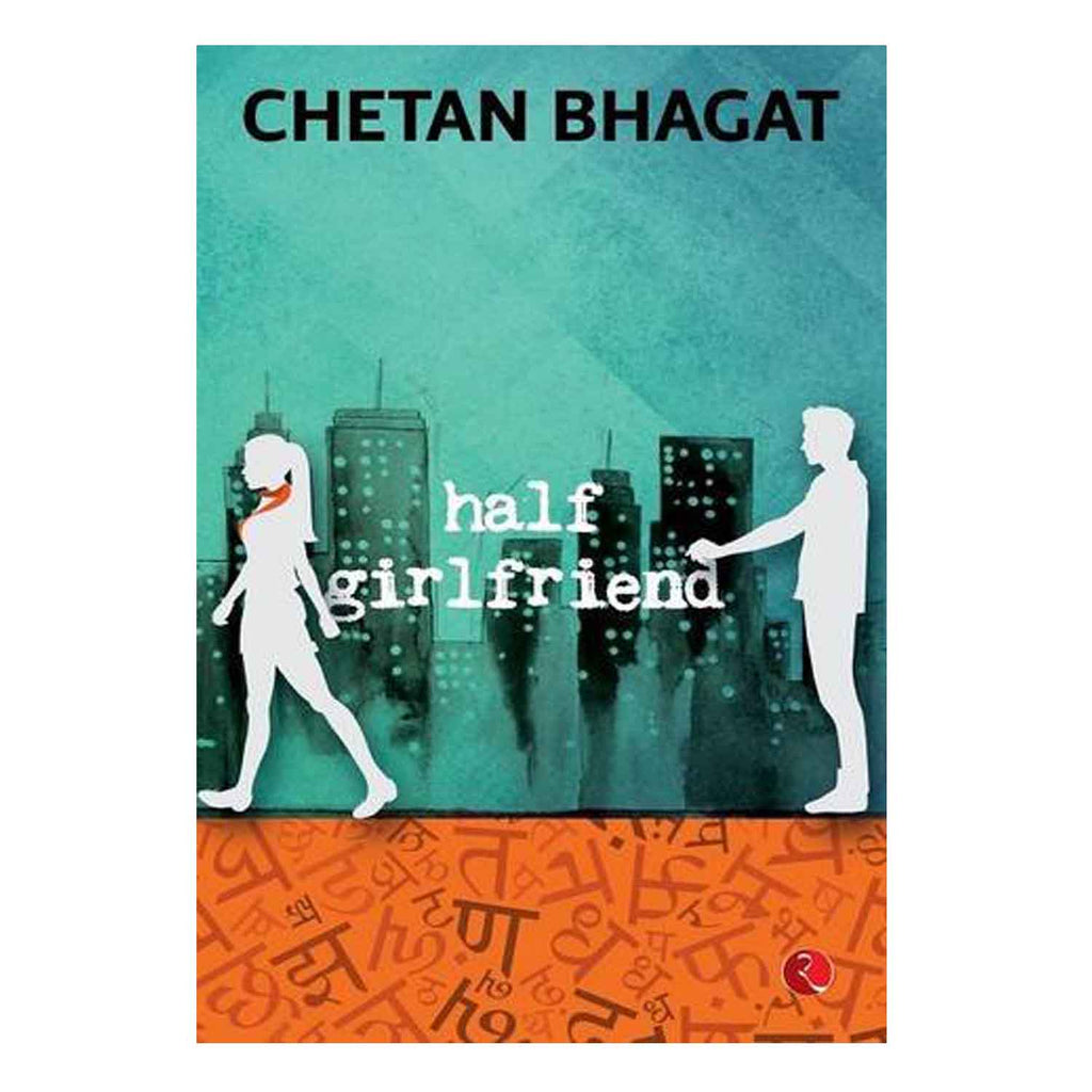 Half Girlfriend (English) Paperback - 2014 - Chirukaanuka