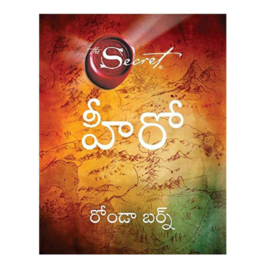 Hero: The Secret (Telugu) Paperback – 21 Dec 2014 - Chirukaanuka