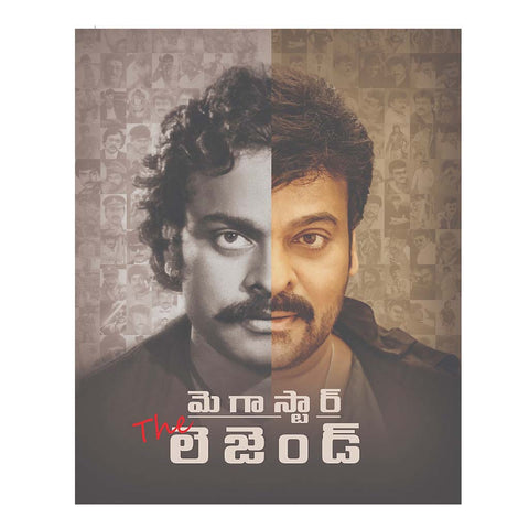 Megastar: The Legend - A detailed chronicle of Chiranjeevi's life (Telugu) Hardcover