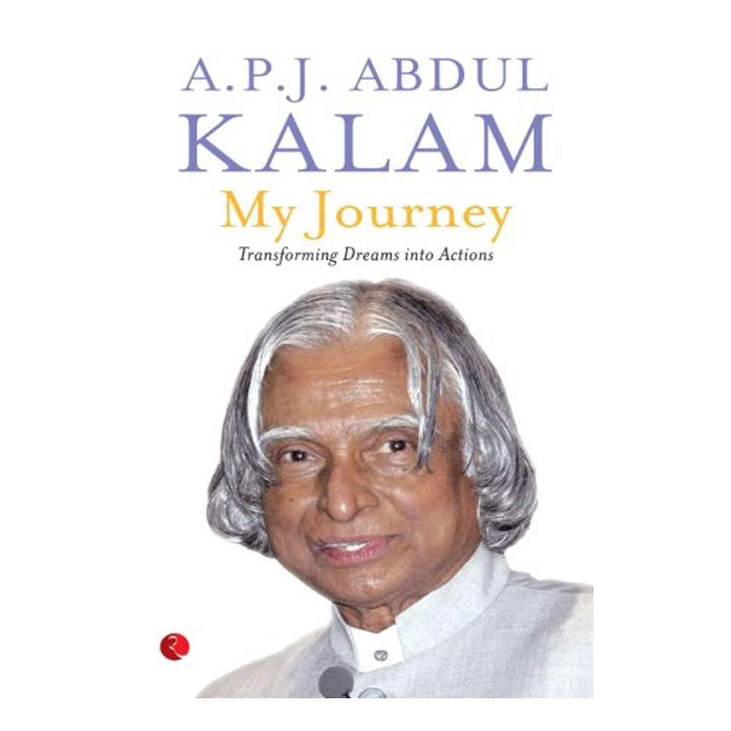 My Journey: Transforming Dreams into Actions (English) Paperback- 2013 - Chirukaanuka