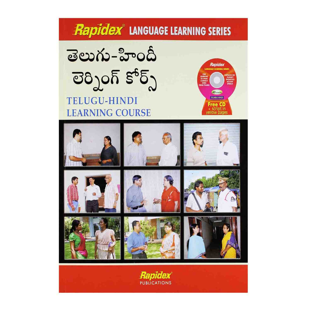 Rapidex Telugu To Hindi Learning Course (with Cd) Paperback – 2012 - Chirukaanuka