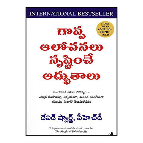 The Magic of Thinking Big (Telugu) Paperback – 2010 - Chirukaanuka