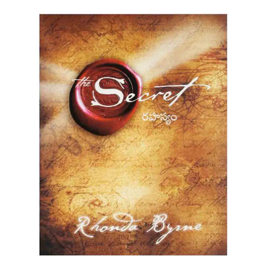 The Secret Book (Telugu) Paperback – 2010 - Chirukaanuka