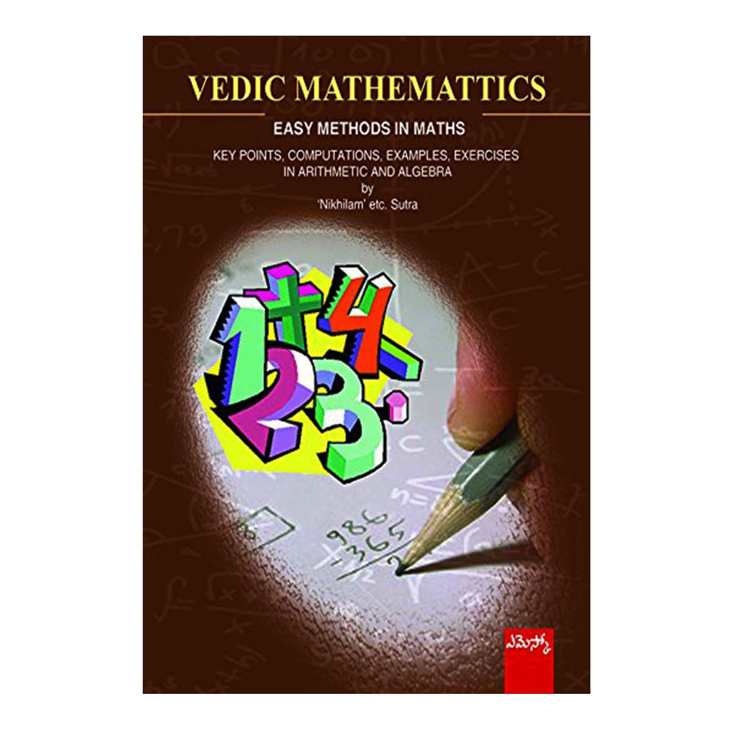 Vedic Mathemattics (English) - 2010 - Chirukaanuka