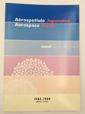 Aérospatiale Japonaise / Aerospace Japan