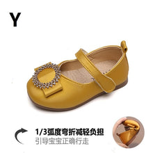 Load image into Gallery viewer, Girls   PU Leather Garden Shoes