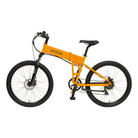 Dyson Bikes 26 Inch Left Side Orange