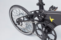 Hummingbird Electric e Bike Visual Carbon Chain