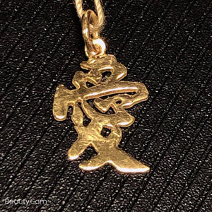 "Pure 999.9, 24K yellow gold Chinese character ""LOVE"" pendant"