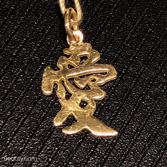 Pure 999.9, 24K yellow gold Chinese character
