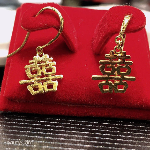 3.4g Pure 999.9 24K yellow gold chinese character