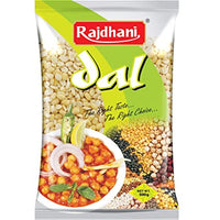 Rajdhani Moong Dhuli   500 GM