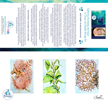 Coral Sea Plants 1 (blank inside) Greeting Card