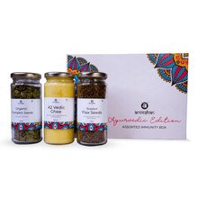 Load image into Gallery viewer, Anveshan Assorted Immunity Gift Box (Combo of A2 Vedic Ghee, Roasted Flaxseeds and Pumpkin Seeds) - Anveshan Farm