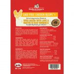 Stella & Chewy's Cage Free Chicken Recipe Freeze-Dried Raw Coated Biscuits