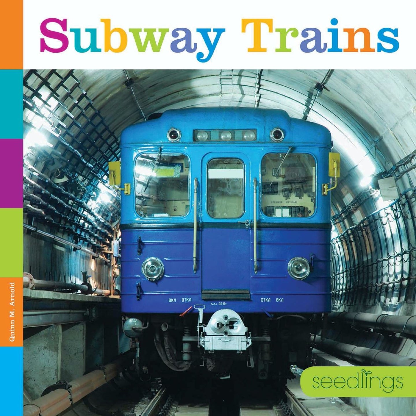 Seedlings: Subway Trains