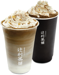 Houjicha Whipped Cream Latte