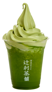 Matcha Milk Float