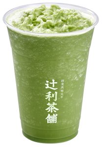 Matcha Milk Ice Blended