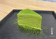 Load image into Gallery viewer, Matcha Crepe Cake