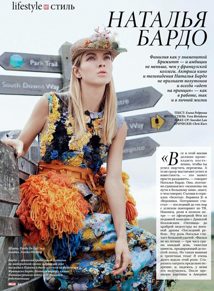 Press Feature Hello Magazine, Ukraine
