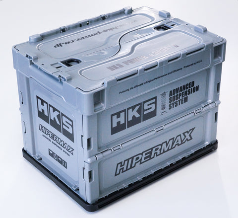 HKS CONTAINER BOX 2021