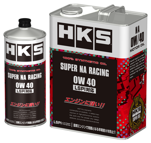 HKS SUPER RACING SERIES ENGINE OIL 4L (NA/ TURBO 5W40, TURBO 15W50)