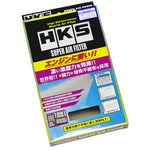 HKS SUPER AIR FILTER NISSAN