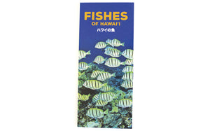 Fishes of Hawaii
