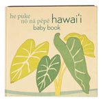 Hawaii Baby Book