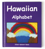 Island Alphabet: Hawaiian Alphabet