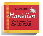 Hawaiian Word-a-Day Calendar