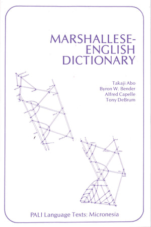 Marshallese English Dictionary