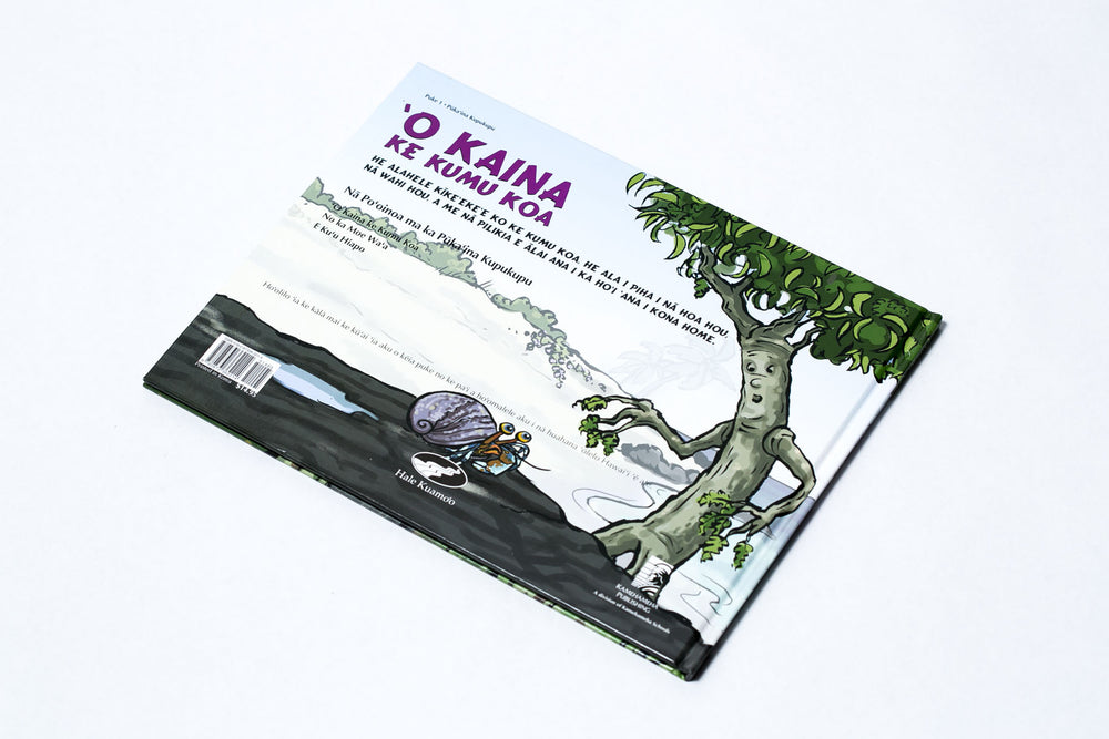 'O Kaina Ke Kumu Koa / Kaina the Koa Tree (bilingual)