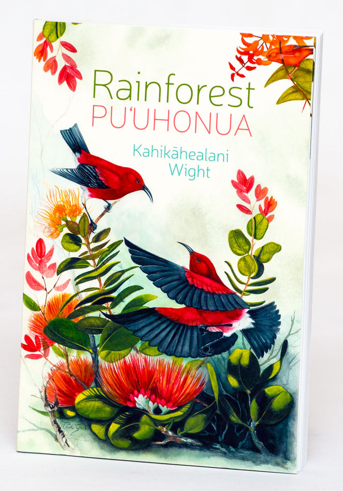 Rainforest Pu'uhonua: A Memoir