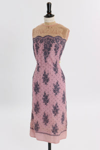 Vintage 1950s 1960s original pink and purple lace wiggle dress by Atrima UK 14 16 US 10 12 M L