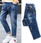 Boys' denim trousers, new style, big children's trousers, spring and autumn children's trousers
