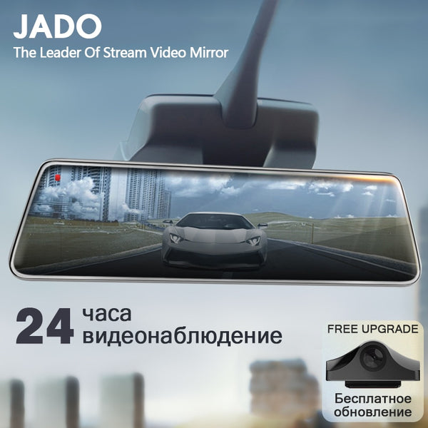 JADO D230 Stream RearView Mirror Car Dvr Camera FHD 1080P video recorder night vision dash cam