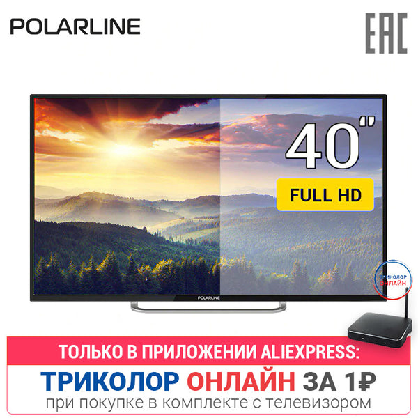 "TV LED PolarLine 40"" 40PL51TC FullHD newmodel 4049inchTV  dvb dvb-t dvb-t2 digital"