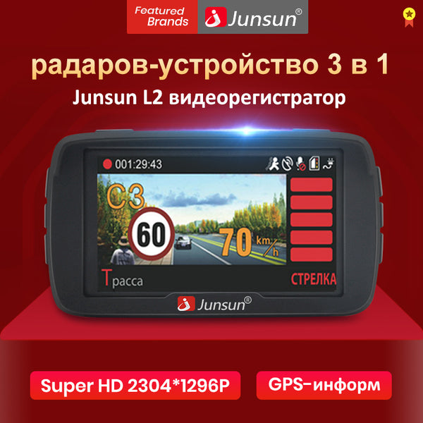 Junsun L2 3 in 1 Video Recorder Car DVR Camera Ambarella A7 Radar Detector GPS LDWS Full HD 1296p 170 Degree dash cam Registrar