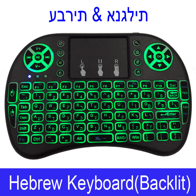 7 color backlit i8 Mini Wireless Keyboard 2.4ghz English Russian 3 colour Air Mouse with Touchpad Remote Control Android TV Box