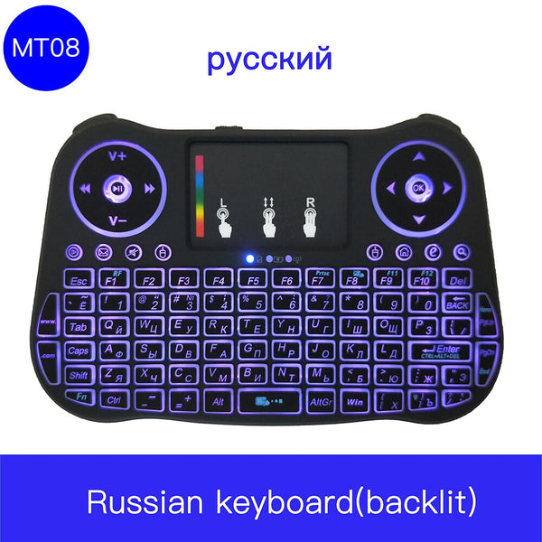 MRSVI Rainbow Backlit MT08 Wireless Keyboard 2.4G Touchpad Backlight Android TV Box
