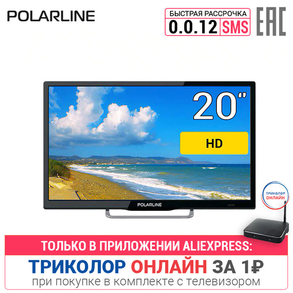 "TV LED 20"" Polarline 20PL12TC HD 20inchT dvb-t2 digital"