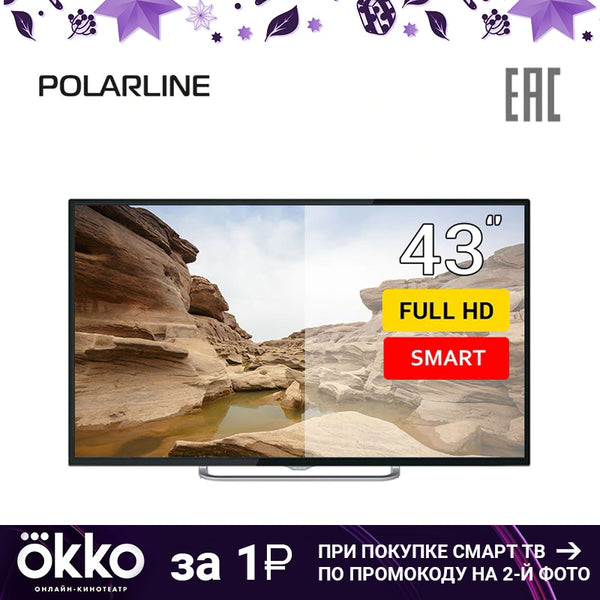"TV 43"" POLARLINE 43PL52TC-SM FullHD SmartTV 4049inchTV dvb dvb-t dvb-t2 digital"