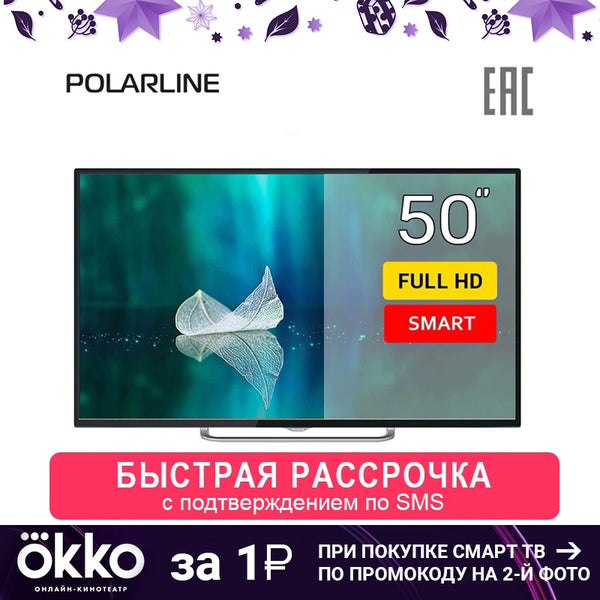 "TV 50"" Polarline 50PL51TC-SM FullHD SmartTV 5055inchTV dvb dvb-t dvb-t2 digital 0-0-12"